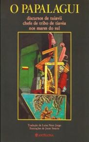 A Biblioterapeuta - Biblioterapia - Sandra Nobre - Prova Oral - Antena 3 - O Papalagui